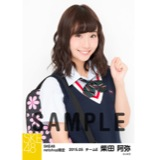 SKE48 2015年5月度net shop限定個別生写真5枚セット 柴田阿弥