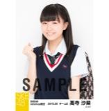 SKE48 2015年5月度net shop限定個別生写真5枚セット 髙寺沙菜