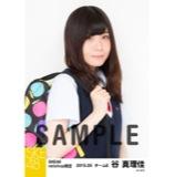 SKE48 2015年5月度net shop限定個別生写真5枚セット 谷真理佳