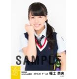 SKE48 2015年5月度net shop限定個別生写真5枚セット 福士奈央