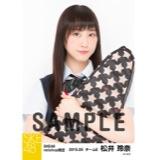 SKE48 2015年5月度net shop限定個別生写真5枚セット 松井玲奈
