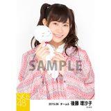 SKE48 2015年6月度個別生写真「レインコート」5枚セット 後藤理沙子