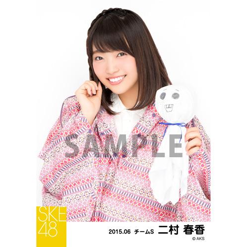 SKE48 2015年6月度個別生写真「レインコート」5枚セット 二村春香
