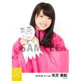 SKE48 2015年6月度個別生写真「レインコート」5枚セット 矢方美紀