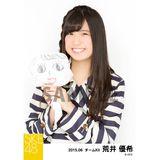 SKE48 2015年6月度個別生写真「レインコート」5枚セット 荒井優希