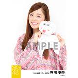 SKE48 2015年6月度個別生写真「レインコート」5枚セット 石田安奈