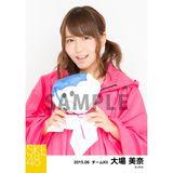 SKE48 2015年6月度個別生写真「レインコート」5枚セット 大場美奈