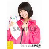 SKE48 2015年6月度個別生写真「レインコート」5枚セット 北野瑠華
