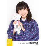 SKE48 2015年6月度個別生写真「レインコート」5枚セット 惣田紗莉渚