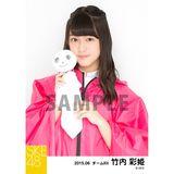 SKE48 2015年6月度個別生写真「レインコート」5枚セット 竹内彩姫
