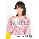 SKE48 2015年6月度個別生写真「レインコート」5枚セット 日高優月