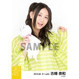 SKE48 2015年6月度個別生写真「レインコート」5枚セット 古畑奈和