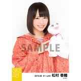 SKE48 2015年6月度個別生写真「レインコート」5枚セット 松村香織