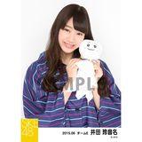 SKE48 2015年6月度個別生写真「レインコート」5枚セット 井田玲音名