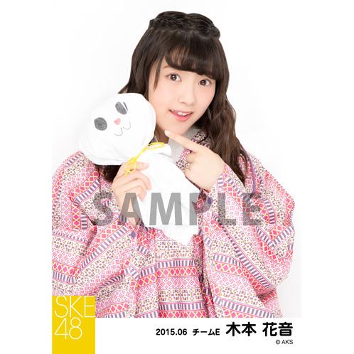 SKE48 2015年6月度個別生写真「レインコート」5枚セット 木本花音
