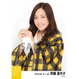 SKE48 2015年6月度個別生写真「レインコート」5枚セット 斉藤真木子