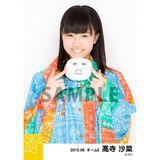 SKE48 2015年6月度個別生写真「レインコート」5枚セット 髙寺沙菜