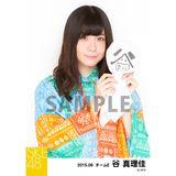 SKE48 2015年6月度個別生写真「レインコート」5枚セット 谷真理佳