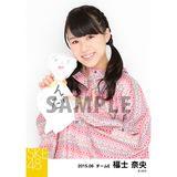 SKE48 2015年6月度個別生写真「レインコート」5枚セット 福士奈央