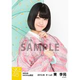 SKE48 2015年6月度net shop限定個別生写真5枚セット 東李苑