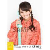 SKE48 2015年6月度net shop限定個別生写真5枚セット 犬塚あさな