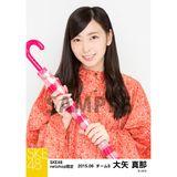 SKE48 2015年6月度net shop限定個別生写真5枚セット 大矢真那
