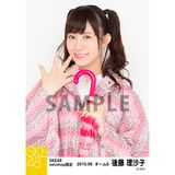 SKE48 2015年6月度net shop限定個別生写真5枚セット 後藤理沙子
