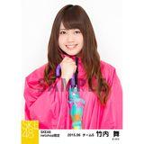 SKE48 2015年6月度net shop限定個別生写真5枚セット 竹内舞