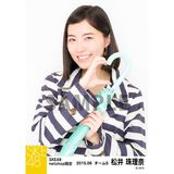 SKE48 2015年6月度net shop限定個別生写真5枚セット 松井珠理奈