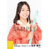 SKE48 2015年6月度net shop限定個別生写真5枚セット 松本慈子