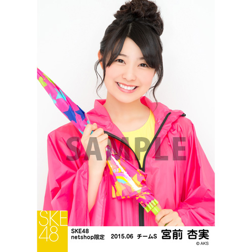 SKE48 2015年6月度net shop限定個別生写真5枚セット 宮前杏実