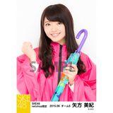 SKE48 2015年6月度net shop限定個別生写真5枚セット 矢方美紀