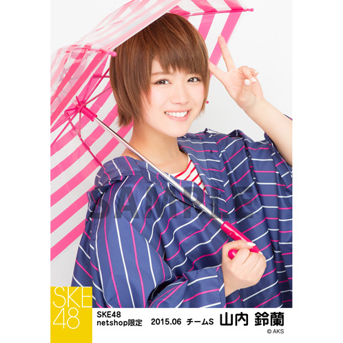 SKE48 2015年6月度net shop限定個別生写真5枚セット 山内鈴蘭