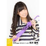 SKE48 2015年6月度net shop限定個別生写真5枚セット 荒井優希