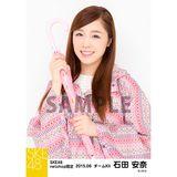 SKE48 2015年6月度net shop限定個別生写真5枚セット 石田安奈