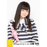 SKE48 2015年6月度net shop限定個別生写真5枚セット 江籠裕奈