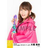 SKE48 2015年6月度net shop限定個別生写真5枚セット 大場美奈
