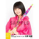 SKE48 2015年6月度net shop限定個別生写真5枚セット 北野瑠華
