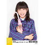 SKE48 2015年6月度net shop限定個別生写真5枚セット 惣田紗莉渚