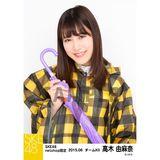 SKE48 2015年6月度net shop限定個別生写真5枚セット 高木由麻奈