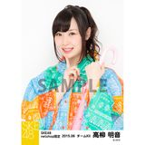 SKE48 2015年6月度net shop限定個別生写真5枚セット 高柳明音