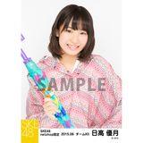 SKE48 2015年6月度net shop限定個別生写真5枚セット 日高優月