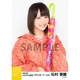 SKE48 2015年6月度net shop限定個別生写真5枚セット 松村香織