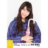 SKE48 2015年6月度net shop限定個別生写真5枚セット 井田玲音名