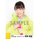 SKE48 2015年6月度net shop限定個別生写真5枚セット 熊崎晴香
