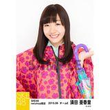 SKE48 2015年6月度net shop限定個別生写真5枚セット 須田亜香里