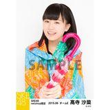 SKE48 2015年6月度net shop限定個別生写真5枚セット 髙寺沙菜