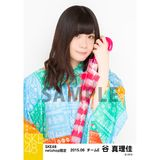SKE48 2015年6月度net shop限定個別生写真5枚セット 谷真理佳