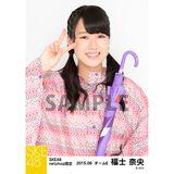 SKE48 2015年6月度net shop限定個別生写真5枚セット 福士奈央