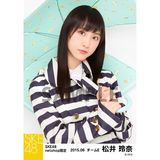 SKE48 2015年6月度net shop限定個別生写真5枚セット 松井玲奈